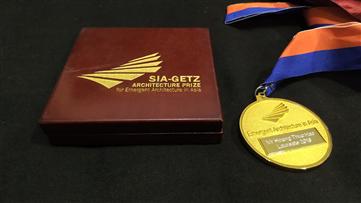 SIA - GETZ Prize 2016